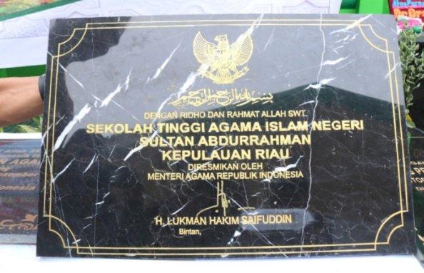 Menteri Agama Resmikan Kampus STAIN Sultan Abdurrahman Kepulauan Riau